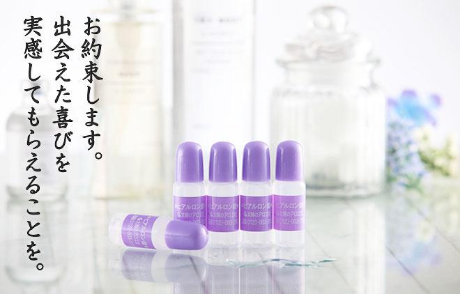 Review Serum HA Taiyou No Aloe Nhật Bản