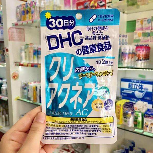 Viên Uống Trị Mụn DHC Clear Acne