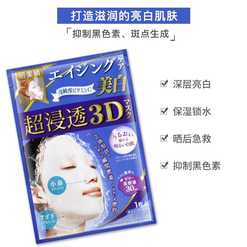 https://hangnhatviviannguyen.com/?post_type=product&p=3742&preview=true