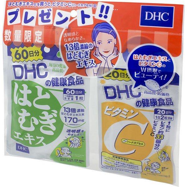 Viên Uống Trắng Da Kèm Vitamin C DHC
