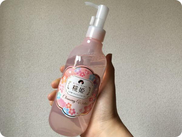 Sản phẩm nước tẩy trang Kouiji Hime đến từ Nhật Bản