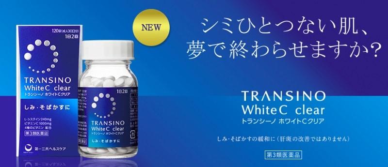 Viên uống Transino White C Clear là sản phẩm thế hệ mới của hãng Transino Nhật Bản. Sản phẩm được sản xuất theo tiêu chuẩn chất lượng cao của Nhật có tính năng điều trị nám, tàn nhang, ngăn ngừa lão hóa da từ bên trong, làm da trắng dần một cách tự nhiên.